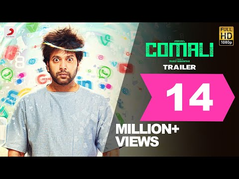 Xxx Mp4 Comali Official Trailer Tamil Jayam Ravi Kajal Aggarwal Hiphop Tamizha 3gp Sex