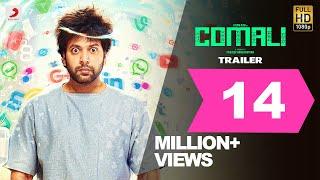 Tamil New Movie Trailer Video MP4 3GP Full HD