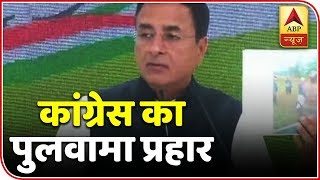 Download Cong's Politics On Pulwama Is Unfortunate: Shahnawaz Hussain | ABP News Video