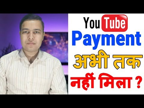 Google Adsense Payment Not Received |Payment Delay December 2018 | So What is Solution? | Hindi
