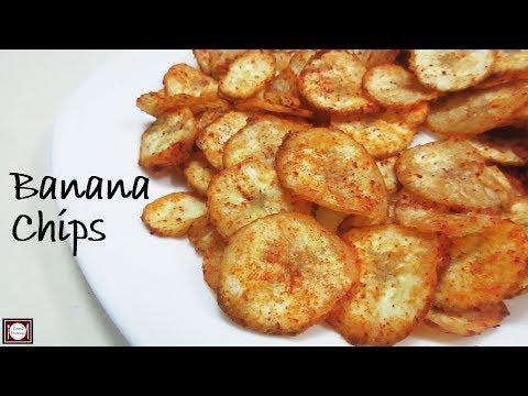 केले की चिप्स बनाने का आसान तरीका | Banana Chips Recipe in Hindi | Banana Wafers | Chips Recipe