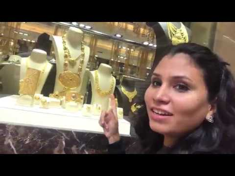 City of Gold - Much Much Cheap Gold Souk ??????