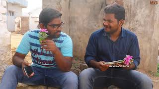 Village Lovers day | my village show comedy