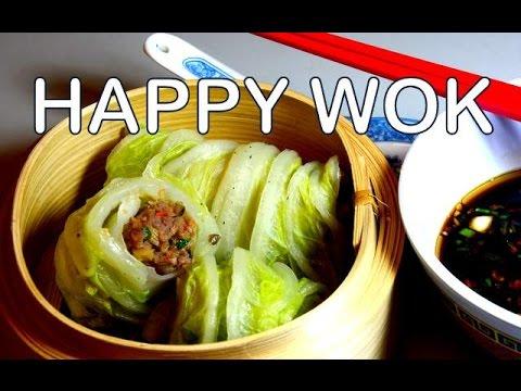 香港點心 Dim Sum : Steamed Pork Cabbage Rolls ( how to make at home )