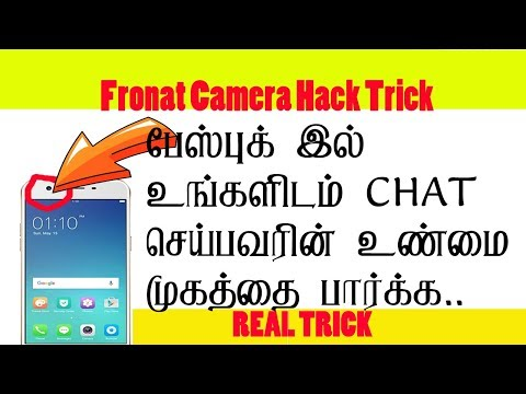 how to find real face of unknown person chatting in facebook- tamil