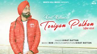 Teriyan Palkan (Motion Poster) Kirat Rattan | Releasing on 22nd Jan | White Hill Music