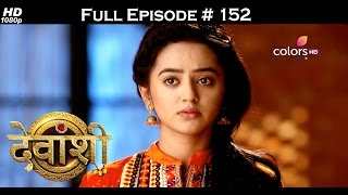 Devanshi - 18th March 2017 - देवांशी - Full Episode (HD)