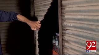 "Karachi | Robbers loot multiple shops in ""Bohra Bazaar"" |18 July 2018 | 92NewsHD"