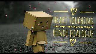 heart touching dialogue in hindi whatsapp status 30 sce || Mr Romance||