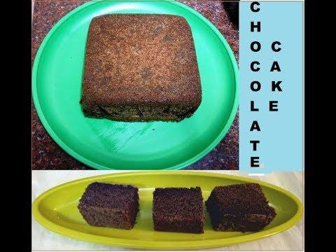 chocolate cake without oven (Malayalam)