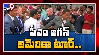 CM YS Jagan receives grand welcome in America - TV9