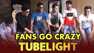 Salman Khan के FANS ने किया Theatre के बहार Dance | Tubelight