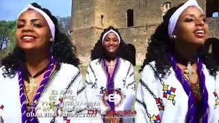 new ethiopian music 2019 by dj eskesta pro at teshale & kidest