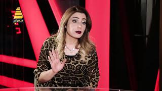 #x202b;ماذا قالت الاء حسين عن ميس كمر في المشهد الذي الذي اعتبر اساءة للعراق في احد المسرحيات#x202c;lrm;