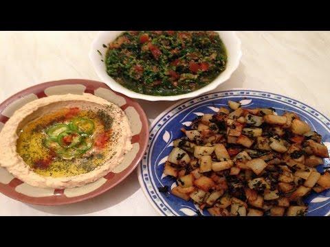 Lebanese Spiced Potatoes Batata Harra - طريقة تحضير البطاطا الحرة مع الكزبرة
