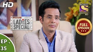 Ladies Special - Ep 35 - Full Episode - 14th January, 2019