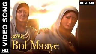 Bol Maaye Video Song   Chaar Sahibzaade: Rise Of Banda Singh Bahadur