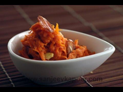 Gaajar Ka Halwa (Carrot Dessert)