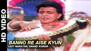 Banno Re Aise Kyun - Mere Sajana Saath Nibhana | Udit Narayan, Anand Kumar | Mithun Chakraborty