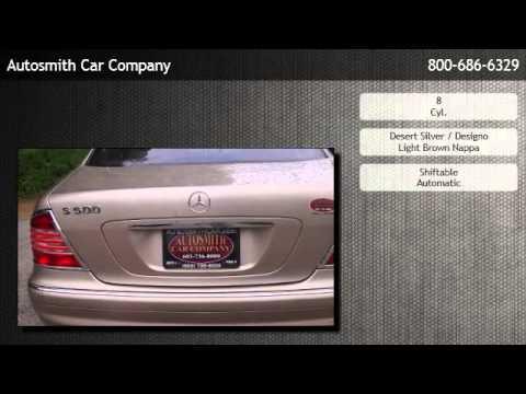 2004 Mercedes-Benz S500  --LUXURIOUS!!!!!!!!!!!!!!!!!!!  - Boston