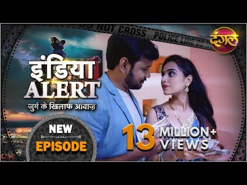 Xxx Mp4 India Alert Episode 183 Pati Patni Aur Paisa पति पत्नी और पैसा इंडिया अलर्ट Dangal TV 3gp Sex