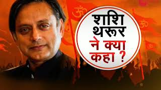 Taal Thok Ke: Will victory of BJP in election