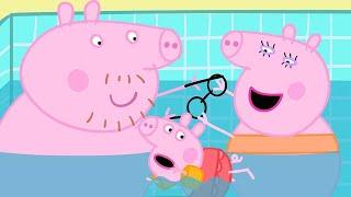 Peppa Pig en Español Episodios completos 🌊 Nadando | Pepa la cerdita