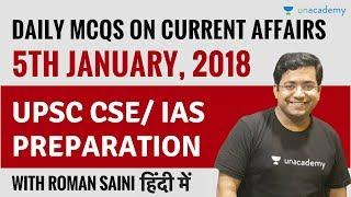 5th January 2018 - Daily MCQs on Current Affairs - हिंदी में जानिए for UPSC CSE/ IAS Preparation
