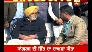 EXCLUSIVE: How and why did Badal family get separated? Gurdas singh Badal on ABP Sanjha