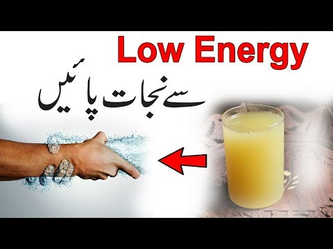 How To Increase Body Stamina - Get Rid Of Low Energy