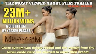 Mulakaram - The Breast Tax | Official Trailer | Short Film by Yogesh Pagare |VO - Makarand Deshpande