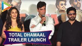 Total Dhamaal Trailer Launch   Ajay Devgn, Anil Kapoor, Madhuri Dixit, Riteish Deshmukh   Part 2