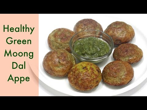 साबुत मूंग का अप्पे | Healthy Breakfast Recipe | Green Gram recipe | Appam Recipe | Kabitaskitchen