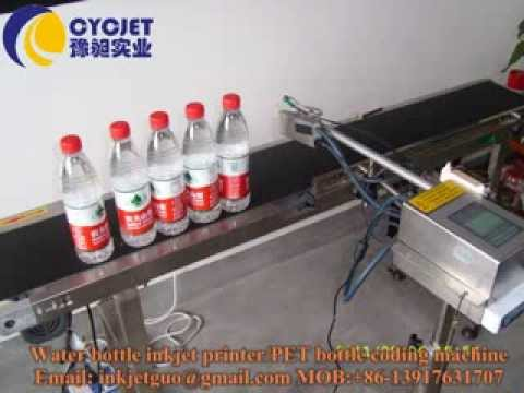 Water bottle coding machine|inkjet printer bottle|Pure Water bottle printer|Expiry date coder