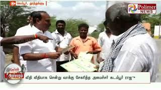 Campaign   N Chennai DMK 1 30PM   VT