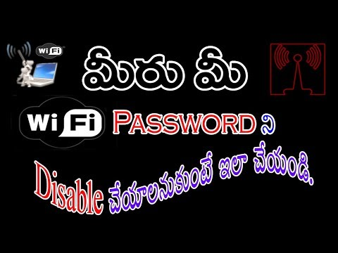 How to Disable WiFi Password In Laptop or Desktop|| How to hide or disable wifi password in laptop