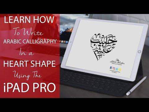 Write Arabic Calligraphy in a Heart Shape using the iPad Pro