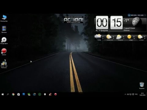 Как запустить приложения требующие DirectX 8.1 или 9.0? Решение с помощью DirectPlay