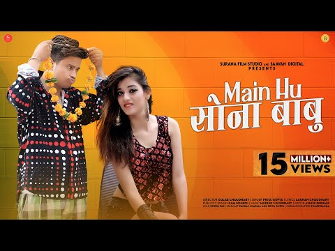 Xxx Mp4 Main Hu Sona Babu Priya Gupta Pankaj Sharma Mukesh Choudhary DirectorGc Latest Song 2019 3gp Sex