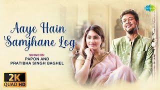 Papon   Aaye Hain Samjhane Log   Pratibha Singh Baghel   Sufiscore   Recreation   Official Video