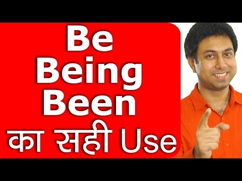 Be Being Been का सही Use   Learn English Grammar Active Passive Voice in Hindi   Awal