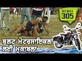 305 Final Best Match Kalsian Vs Dirba Mahianwala Firozpur Kabaddi Tournament 2018