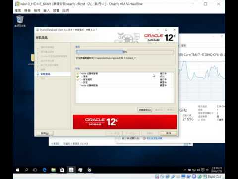 [oracle安裝]  oracle client 12c 安裝