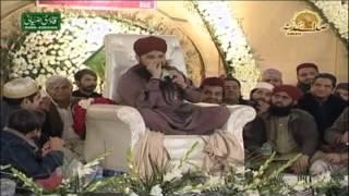 Sarkar ka Madina By Owais Raza Qadri