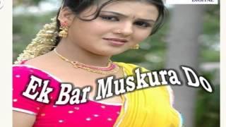Jab Aai Milan Ki Rat || Bhojpuri hot songs 2015 new || Sabnam Rani
