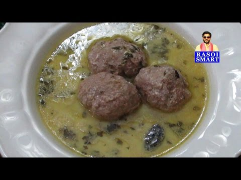 Gushtaba - Here is the easiest way of making this home style recipe.