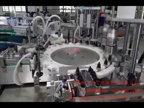 Automatic E cigarette production line/E liquid filling capping machine