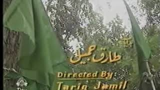 Rahain episode 14 complete PTV drama serial