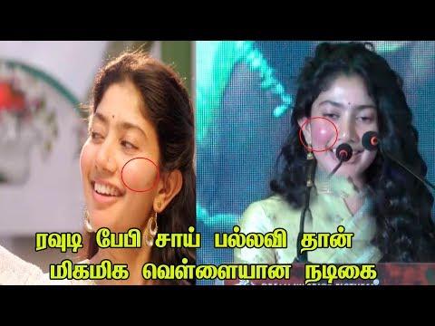Xxx Mp4 தமிழில் அழகான நடிகை சாய்பல்லவி Rowdy Baby Sai Palavi 3gp Sex