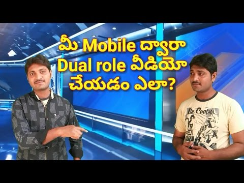 how to make double role characters in android mobile